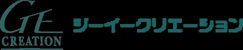 株式会社ジーイークリエーション